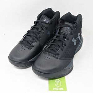 Under Armour BGS JET 17 basketball shoe NWT
